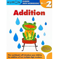 Grade 2 Addition (BOK)