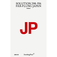 Momus - Solution 214-239. Far-flung Japan (BOK)