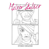 Helter Skelter: Fashion Unfriendly (BOK)