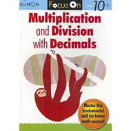 Focus On Multiplication And Division With Decimals (BOK)