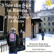 I See the Sun in Russia (BOK)