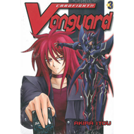 Cardfight!! Vanguard (BOK)