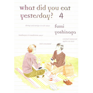 What Did You Eat Yesterday? (BOK)