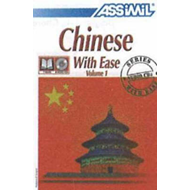 Chinese with Ease (BOK)