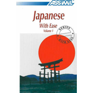Japanese with Ease (BOK)