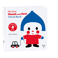 My First Touch and Feel Words Book (BOK)