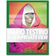 Mario Testino, Private View (BOK)