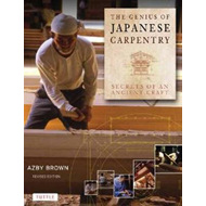 Genius of Japanese Carpentry (BOK)