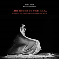 House of the Raja (BOK)