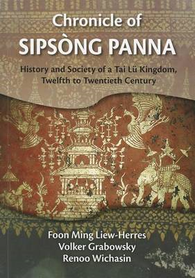Chronicle of Sipsong Panna (BOK)