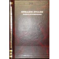 Sinhalese-English Grammar and Exercise Book (BOK)