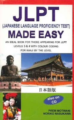 JLPT (Japanese Language Proficiency Test) Made Easy (BOK)