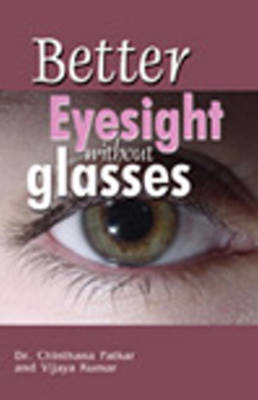 Better Eyesight without Glasses (BOK)