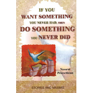 If You Want Something You Never Had, Then Do Something You N (BOK)