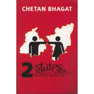 2 States: The Story of My Marriage (BOK)
