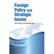 Foreign Policy & Strategic Issues (BOK)