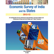 Economic Survey of India & its States (BOK)
