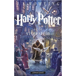 Harry Potter og de vises stein (BOK)