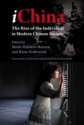 IChina: The Rise of the Individual in Modern Chinese Society (BOK)