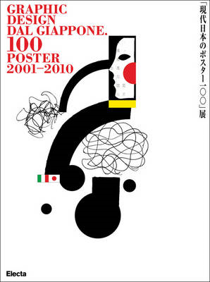 100 Japanese Posters 2000-2010 (BOK)