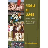 People at Large (BOK)