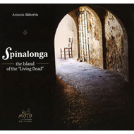 Spinalonga (BOK)