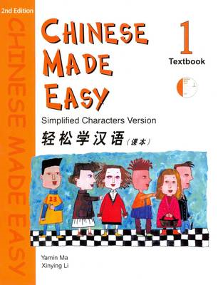 Chinese Made Easy (BOK)
