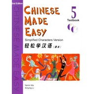 Chinese Made Easy: v. 5: Textbook (BOK)