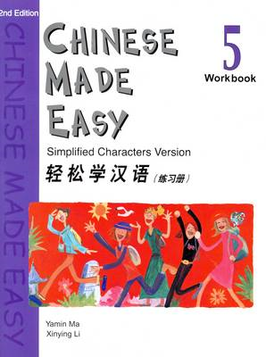 Chinese Made Easy: v. 5: Workbook (BOK)