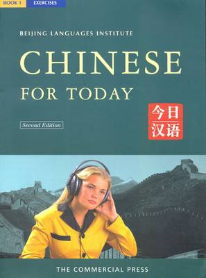 Chinese for Today: Bk. 1: Exercises (BOK)