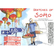 Sketches of Soho (BOK)
