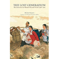 The Lost Generation: the Rustification of Chinese Youth, 1968-1980 (BOK)