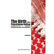 Birth of a Palestinian Nation (BOK)