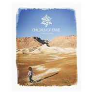 Children of Israel (BOK)