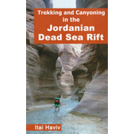 Trekking and Canyoning in the Jordanian Dead Sea Rift (BOK)