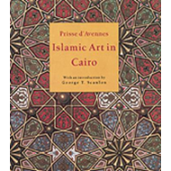 Islamic Art in Cairo: From the 7th to the 18th Centuries (BOK)