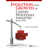 Evolution and Growth of China's Wholesale Industry Since 1978 (BOK)