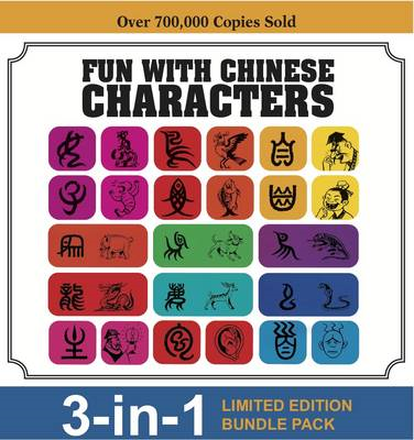 Fun with Chinese Characters (BOK)