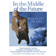 In the Middle of the Future: Tom Plate on Asia: Contemporary History Through a Newspaper Column (BOK)