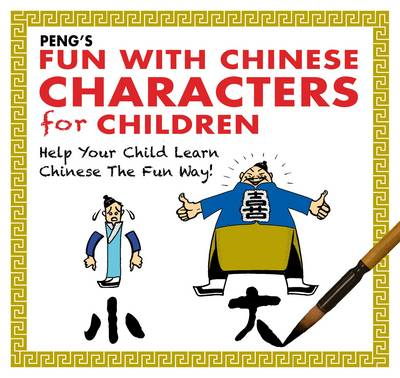 Peng's Fun with Chinese Characters for Children (BOK)