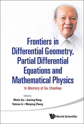 Frontiers In Differential Geometry, Partial Differential Equ (BOK)
