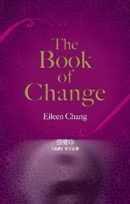 The Book of Change (BOK)