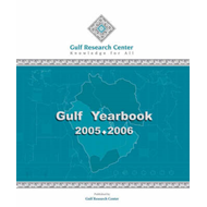 Gulf Yearbook (BOK)