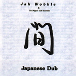 Japanese Dub (CD)