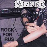 Rock For Rus (CD)