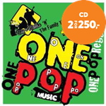Produktbilde for One Pop Reggae (CD)