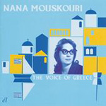 The Voice Of Greece (CD)