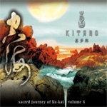 Sacred Journey Of Ku-Kai Vol.4 (CD)