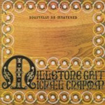Millstone Grit (Remastered) (CD)