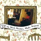 Songs From The Black Mountain Music Projects (CD)